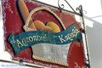 Karavas Kythira | Griekenland | De Griekse Gids foto 33 - Foto van De Griekse Gids
