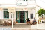 Ano en Kato Livadi Kythira | Griekenland | Foto 1 - Foto van De Griekse Gids