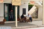 Ano en Kato Livadi Kythira | Griekenland | Foto 5 - Foto van De Griekse Gids
