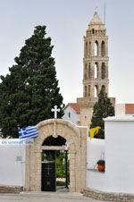 Klooster Mirtidia (Mirtidiotissa) | Kythira | Foto 1 - Foto van De Griekse Gids