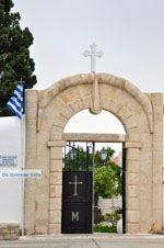 Klooster Mirtidia (Mirtidiotissa) | Kythira | Foto 3 - Foto van De Griekse Gids