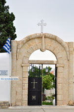 GriechenlandWeb.de Mirtidiotissa Kythira - Foto GriechenlandWeb.de