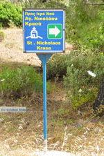 Agios Nikolaos Krassas bij Klooster Mirtidia | Kythira | Foto 21 - Foto van De Griekse Gids