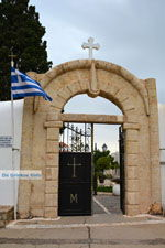 Klooster Mirtidia (Mirtidiotissa) | Kythira | Foto 39 - Foto van De Griekse Gids