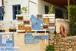 GriechenlandWeb.de Mitata Kythira | Griechenland | GriechenlandWeb.de foto 21 - Foto GriechenlandWeb.de