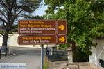 Mylopotamos Kythira | Griekenland | De Griekse Gids foto 61 - Foto van De Griekse Gids