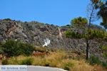 Agios Ioannis bij Kapsali en Kythira stad | Foto 2 - Foto van De Griekse Gids