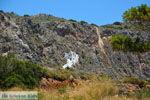 Agios Ioannis bij Kapsali en Kythira stad | Foto 3 - Foto van De Griekse Gids