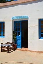 Wijnmakerij bij Kalokerines en Karvounades | Kythira foto 19 - Foto van De Griekse Gids