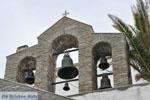 Panachrantou Klooster | Eiland Andros | De Griekse Gids | Foto 44 - Foto van De Griekse Gids
