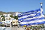 Haven Gavrio | Eiland Andros | De Griekse Gids | Foto 35 - Foto van De Griekse Gids