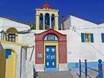 Klooster Agios Markos | Chios - De Griekse Gids - Foto van Doortje van Lieshout