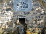 Fyta  | Noord-Chios | De Griekse Gids foto 4 - Foto van Doortje van Lieshout