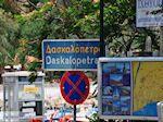 Vissersbootjes Daskalopetra - Eiland Chios