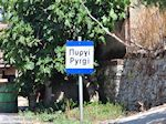 Aankomst in Pyrgi - Eiland Chios - Foto van De Griekse Gids