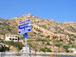 Emborios, iets verder ligt Mavra Volia - Eiland Chios - Foto van De Griekse Gids