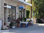 Vistaverna Tsampos in Katarraktis - Eiland Chios