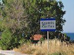 Het bordje Karfas - Eiland Chios - Foto van De Griekse Gids