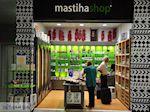 Mastiekshop op het vliegveld van Athene - Eiland Chios - Foto van De Griekse Gids