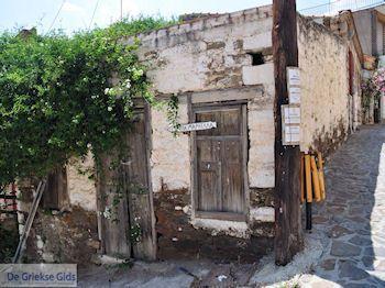 Oud huisje in Volissos - Eiland Chios - Foto van https://www.grieksegids.nl/fotos/eilandchios/350pixels/eiland-chios-foto-073.jpg