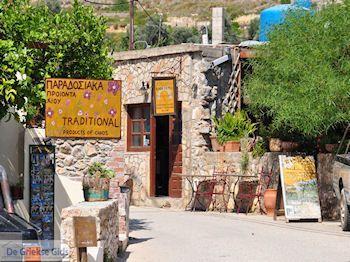 Winkeltjes in Mesta - Eiland Chios - Foto van https://www.grieksegids.nl/fotos/eilandchios/350pixels/eiland-chios-foto-121.jpg