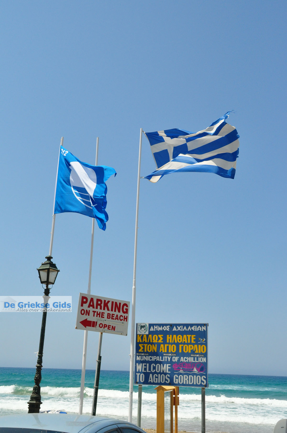 foto Agios Gordis (Gordios) | Corfu | Griekenland 53