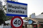 Moraitika | Corfu | De Griekse Gids - foto 12 - Foto van De Griekse Gids