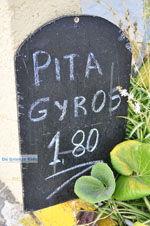 Moraitika | Corfu | De Griekse Gids - foto 18 - Foto van De Griekse Gids