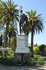 Achillion | Gastouri Corfu | De Griekse Gids - foto 31 - Foto van De Griekse Gids