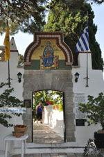 Paleokastritsa (Palaiokastritsa) | Corfu | De Griekse Gids - foto 15 - Foto van De Griekse Gids