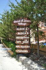 Sidari | Corfu | De Griekse Gids - foto 30 - Foto van De Griekse Gids