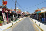 Sidari | Corfu | De Griekse Gids - foto 40 - Foto van De Griekse Gids