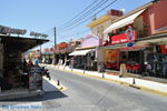 Sidari | Corfu | De Griekse Gids - foto 44 - Foto van De Griekse Gids