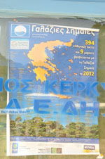 Glyfada (Glifada) | Corfu | De Griekse Gids - foto 11 - Foto van De Griekse Gids
