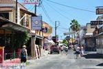 Kavos | Corfu | De Griekse Gids - foto 3 - Foto van De Griekse Gids