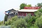 Bella Vista bij Lakones | Corfu | De Griekse Gids - foto 4 - Foto van De Griekse Gids