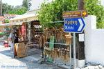 Makrades nabij Angelokastro | Corfu | De Griekse Gids - foto 3 - Foto van De Griekse Gids