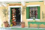 Gaios | Eiland Paxos (Paxi) bij Corfu | De Griekse Gids | Foto 051 - Foto van De Griekse Gids