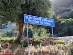 Welkom op het eiland van Odysseus - Ithaki - Ithaca - Foto 005 - Foto van De Griekse Gids