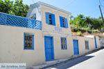 Aperi | Eiland Karpathos | De Griekse Gids foto 016 - Foto van De Griekse Gids