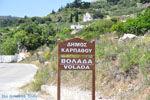 Volada | Eiland Karpathos | De Griekse Gids foto 002 - Foto van De Griekse Gids