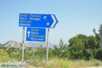 Naar Kyra Panagia, Katodio, Spoa of Myrtonas? | Eiland Karpathos - Foto van De Griekse Gids