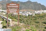 Spoa Karpathos