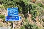 Spoa | Eiland Karpathos | De Griekse Gids foto 002 - Foto van De Griekse Gids