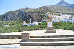 Mesochori | Eiland Karpathos | De Griekse Gids foto 019 - Foto van De Griekse Gids