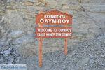 Natuur onderweg naar Olympos | Eiland Karpathos foto 002 - Foto van De Griekse Gids