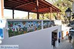 Taverna restaurant Olympos | Karpathos | De Griekse Gids foto 1 - Foto van De Griekse Gids