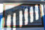 Taverna restaurant Olympos | Karpathos | De Griekse Gids foto 3 - Foto van De Griekse Gids