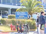 Aankomst vliegveld - Kefalonia - Foto 4 - Foto van De Griekse Gids