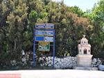 Robola wijnstreek - Kefalonia - Foto 264 - Foto van De Griekse Gids